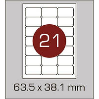 Этикетки самоклеящиеся (63,5х38,1мм) с закругленными углами-21 шт. на листе А4, 100 листов в картонной упаковк