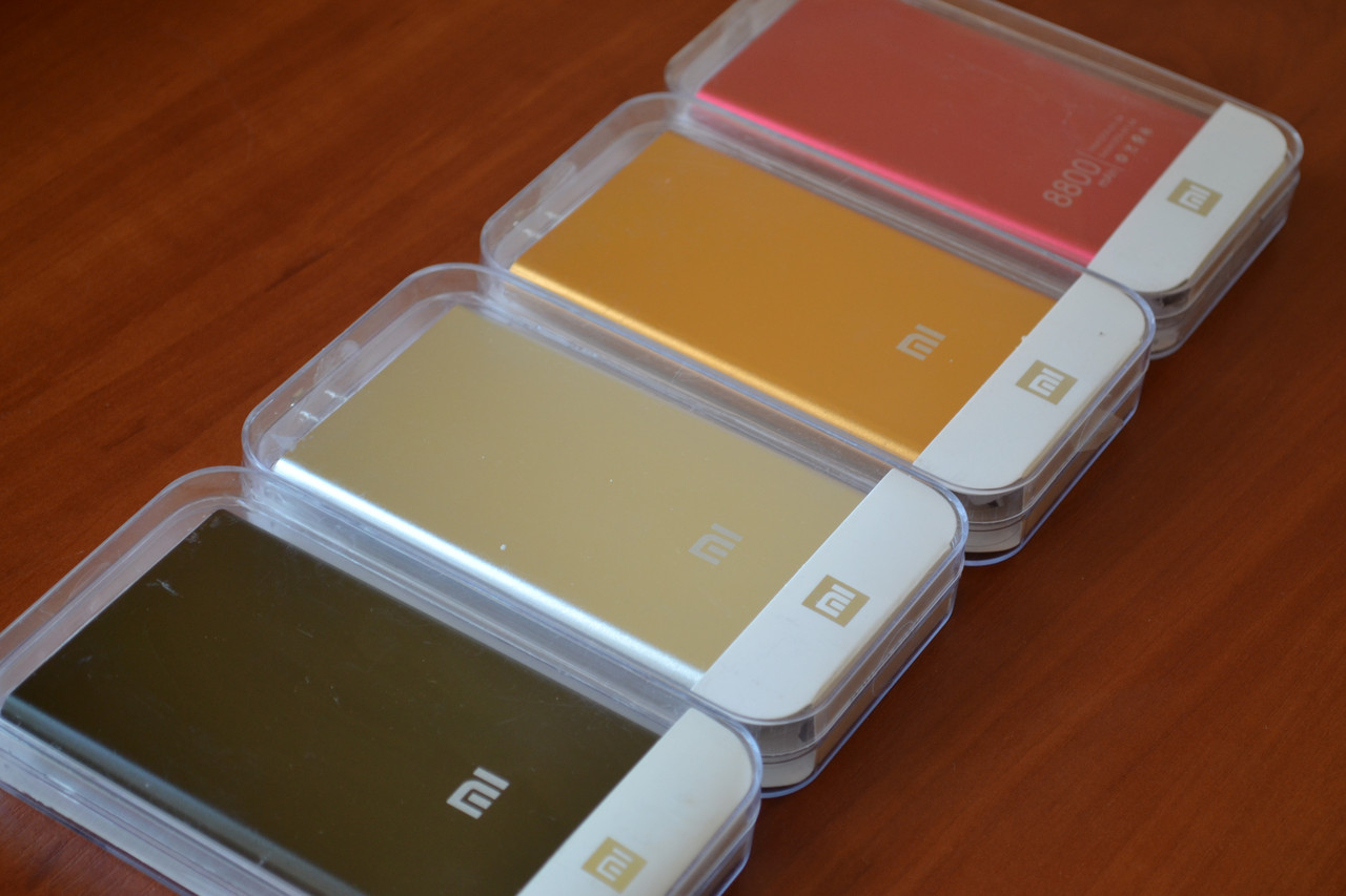 Xiaomi Power Bank 12000 mAh
