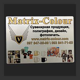 Печать изображений на металл (офисные таблички)
