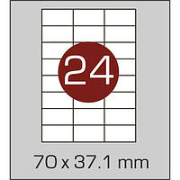 Этикетки самоклеящиеся (70х37,1 мм)- 24 шт. на листе А4, 100 листов в полипропиленовой упаковке