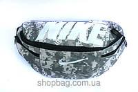 Поясна сумка Nike Team Training(камуфляж)