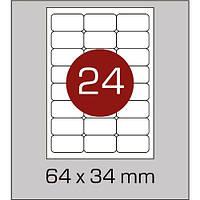Этикетки самоклеящиеся (64х34мм) с закругленными углами-24 шт. на листе А4, 100 листов в картонной упаковк