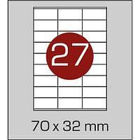 Этикетки самоклеящиеся (70х32 мм) - 27 шт. на листе А4, 100 листов в картонной упаковке