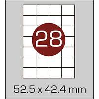 Этикетки самоклеящиеся (52,5х42,4 мм) - 28 шт. на листе А4, 100 листов в картонной упаковке