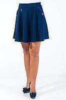 Молодежная женская юбка синего цвета
