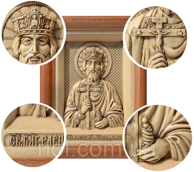 икона святого владимира из дерева