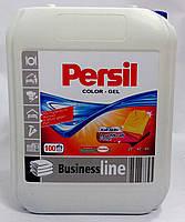 Гель Persil 10 литров Color