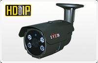 IP камера видеонаблюдения Division CE-225VFKIR4eX