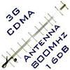 Антенна 16дби +кабель+переходник (ЗАВОДСКАЯ)