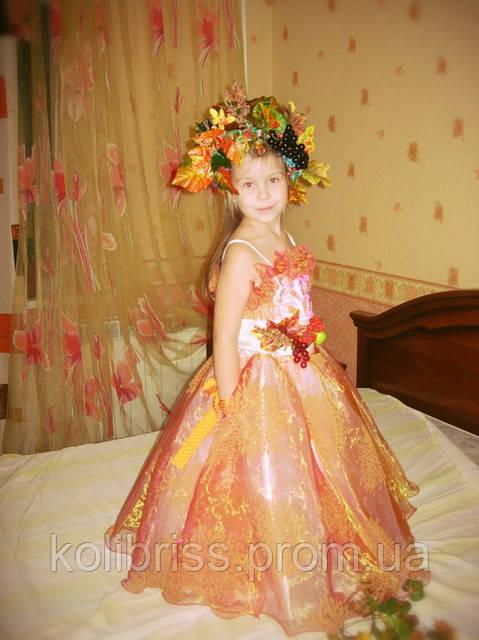 Шикарный костюм Осень, золотая осень прокат