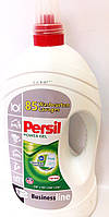 Persil 5,8 литра Business Line