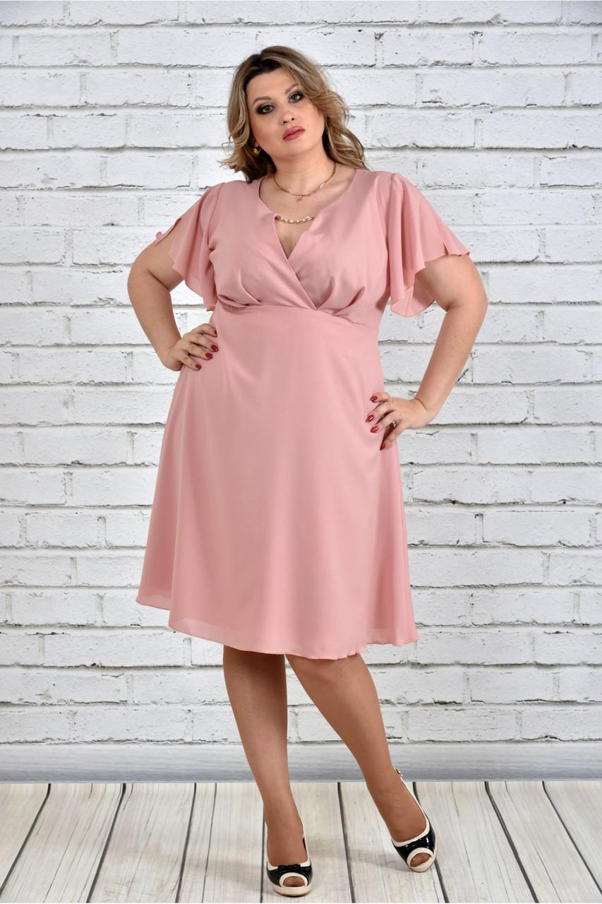 e44eabaf05274d0 Женское нарядное платье клеш 0283 цвет розовый до 74 размера / большие  размеры - ⭐Я