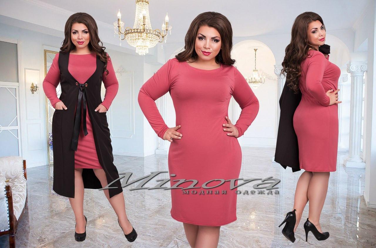 Платье кардиган комплект