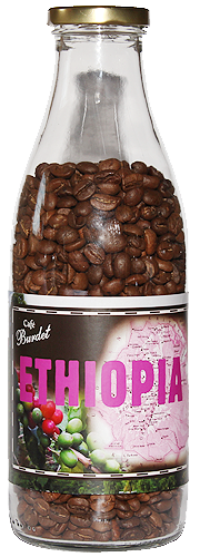 Кофе в зернах Cafe Burdet Ethiopia, моносорт 100% арабика, 350 г