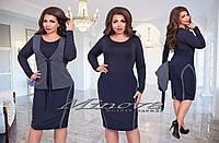 """Женский комплект  (жилет, блуза, юбка) """"Monika"""" до 54 размера"""
