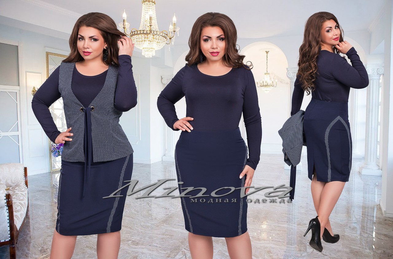 Модель юбки 54 размер