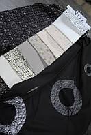 Ткань для штор Gloria Dizz Design