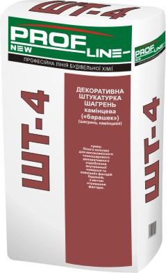 Декоративная штукатурка Профлайн ШТ-4 Шагрень 1,5 мм - Про100дом - Интернет-магазин - отопление, котлы, радиаторы, стройматериалы в Харькове