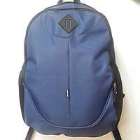 Рюкзак молодежный Ромб UKsport, Укрспорт темно-синий, фото 1