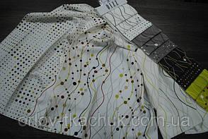 Ткань для штор Inne Dizz Design