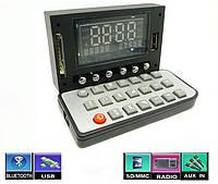 Автомобильный проигрыватель MP3 , встраиваемый медиацентр MP2897