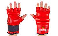 Перчатки боевые Full Contact Кожа MATSA ME-0158-R (р-р S-XL, красный)