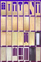 Двери деревянные Бердичев