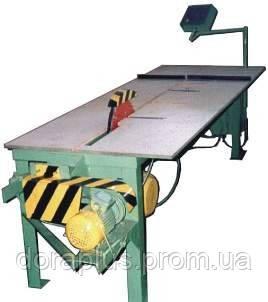 Обрезной стол