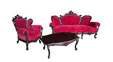 Вишуканий набір шкіряних меблів Ізабелла (3+1), фото 3