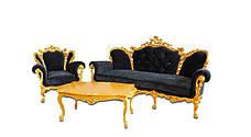"""Шкіряний диван різьблений """"Elia"""" Елія (з додатковою різьбленням), фото 2"""