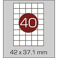 Этикетки самоклеящиеся (42х37 мм) - 40 шт. на листе А4, 100 листов в картонной упаковке