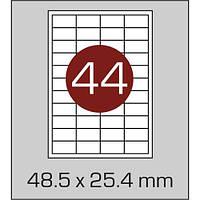 Этикетки самоклеящиеся А4 (48,5х25,4 мм) - 44 шт. на листе А4, 100 листов в картонной упаковке