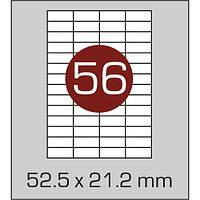 Этикетки самоклеящиеся (52,5х21,2 мм) - 56 шт. на листе А4, 100 листов в картонной упаковке