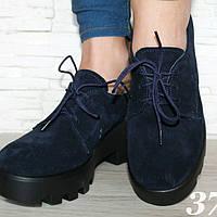 Туфли броги натуральный замш синие
