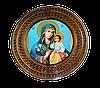 Божья Матерь с Иисусом 30 см