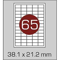 Этикетки самоклеящиеся (38,1х21,2 мм) - 65шт. на листе А4, 100 листов в полипропиленовой упаковке