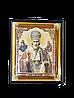 """Икона """"Святого Николая"""" 28х24см"""