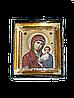 """""""Божья Мать с маленьким Иисусом"""" 19х22 см"""