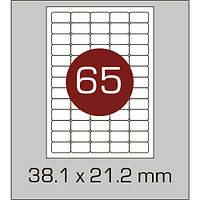 Этикетки самоклеящиеся (38,1х21,2мм) с закругленными углами-65 шт. на листе А4, 100 листов в картонной упаковк