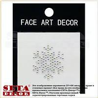 """Наклейка на лицо и тело """"Снежинка"""" прозрачные стразы face (body) art decor"""