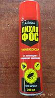 Дихлофос Аромика 200мл универсал от всех насекомых  , фото 1