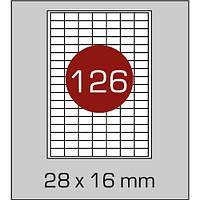 Этикетки самоклеящиеся (28х16 мм) - 126 шт. на листе А4, 100 листов в картонной упаковке