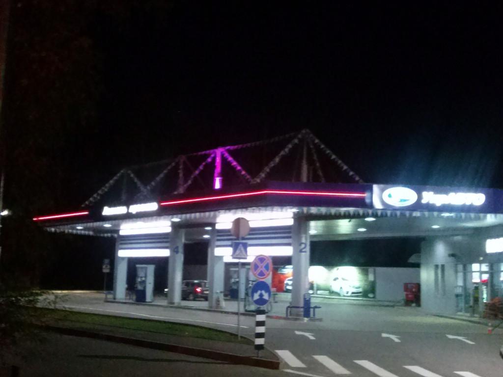 Светодиодное освещение заправки (АЗС) в г. Киев