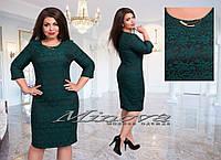 Приталенное платье жаккард разные цвета