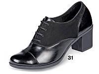 Туфли женские кожаные на широком каблуке МИДА 21561 черные.