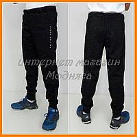 Детские спортивные штаны | Трикотажные спортивные брюки