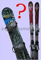 Что выбрать - лыжи или сноуборд?!
