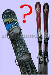 Що вибрати - лижі або сноуборд?!