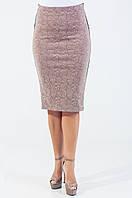 Классическая трикотажная женская юбка-карандаш бежевого цвета