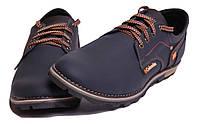 Туфли кожаные спортивные Columbia Winter